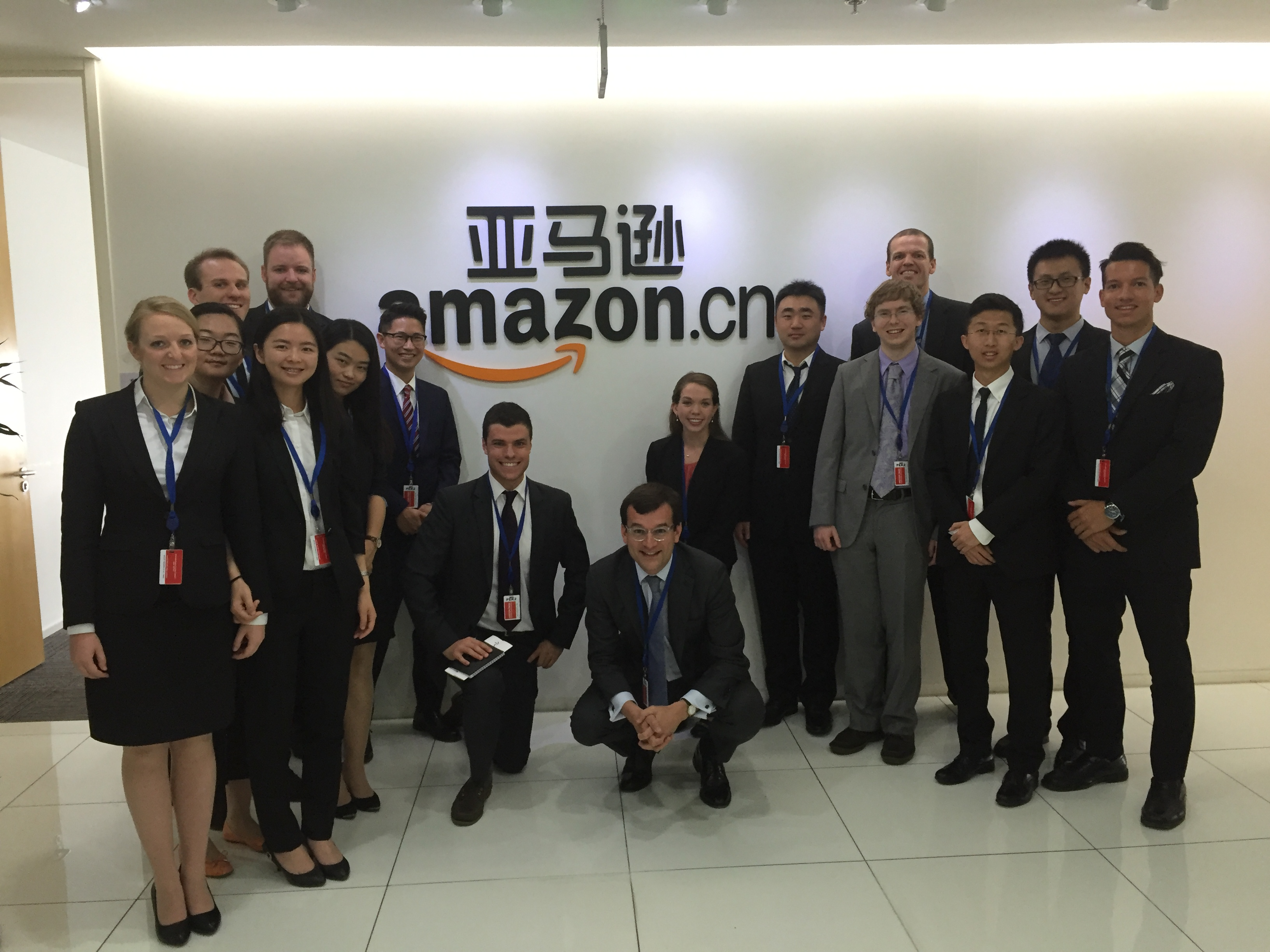 global careers sais students at amazon in beijing in 2016