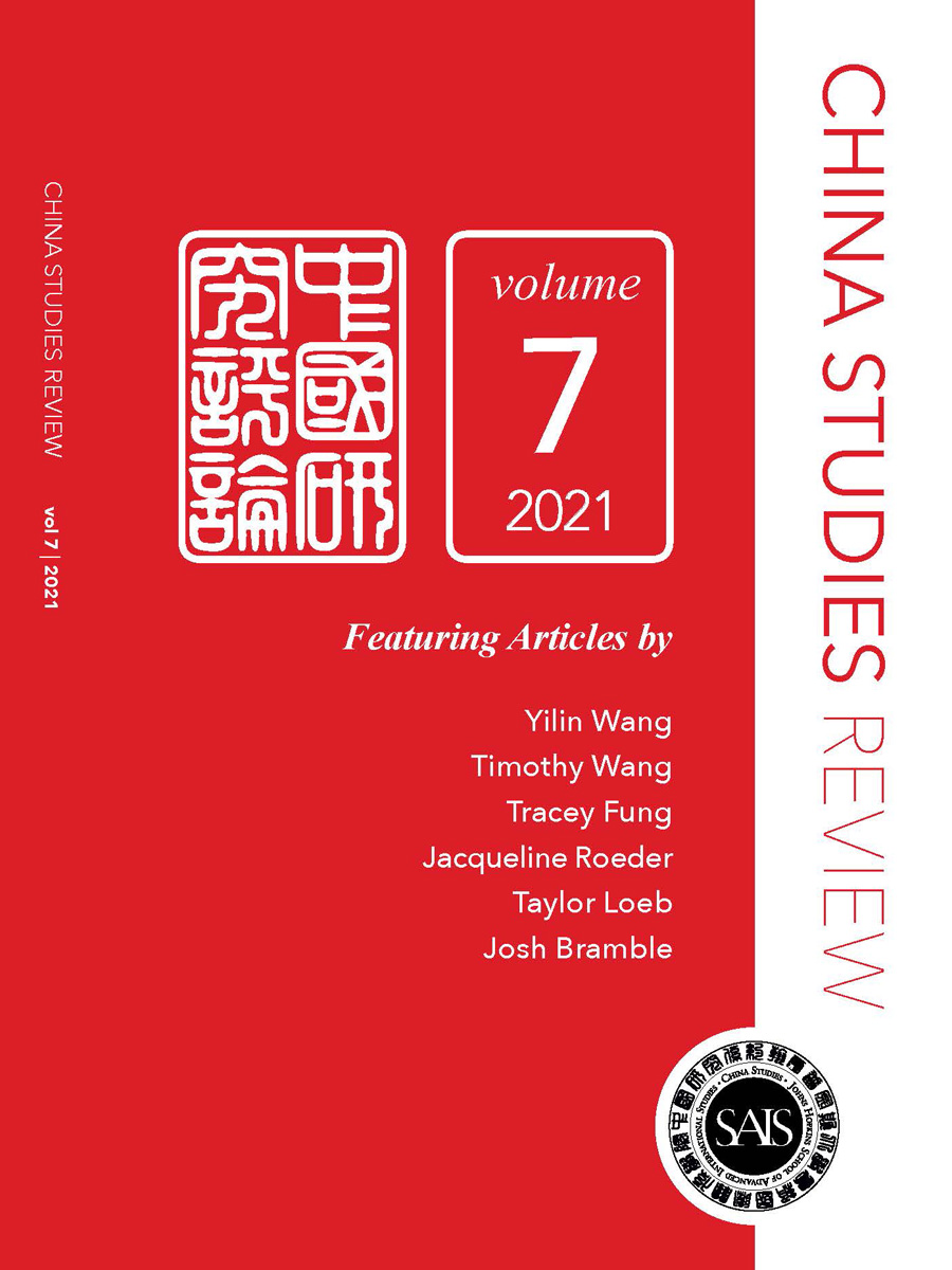 China Studies Review Front Cover