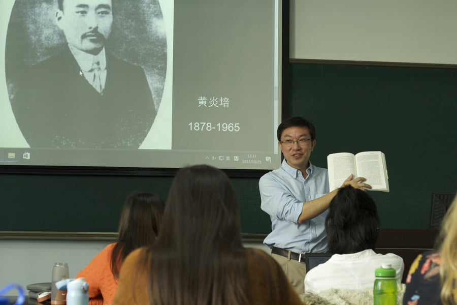 Hopkins-Nanjing Center professor teaching a class