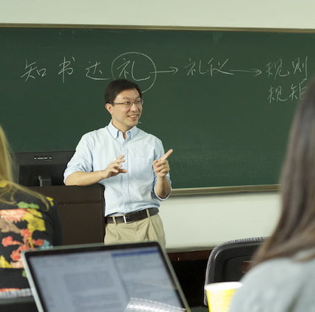 HNC faculty member Liu Woyu