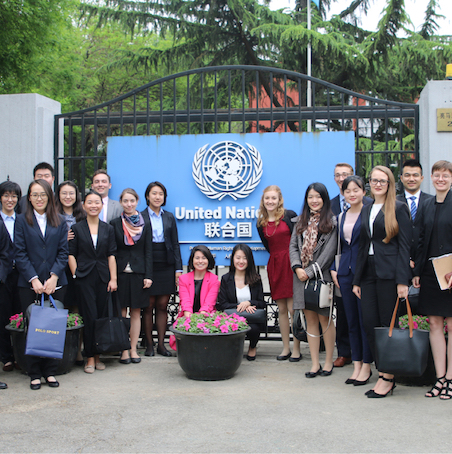 Johns Hopkins SAIS students visit the United Nations Development Programme in Beijing, China on a career trek.