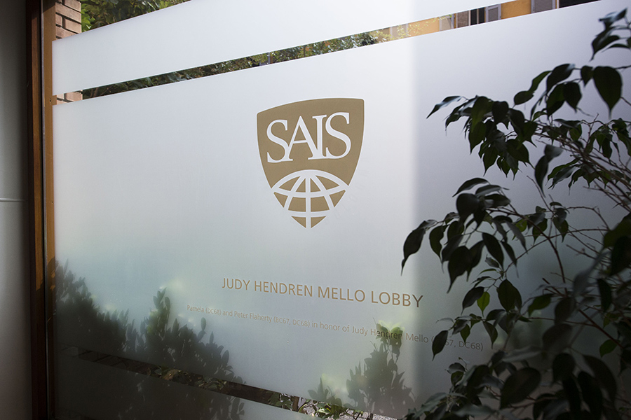 The SAIS logo on the facade of a building.